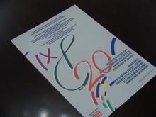 Կայացավ ,,Վերածնունդ» միջազգային 9-րդ մրցույթ-փառատոնի հանդիսավոր բացումը