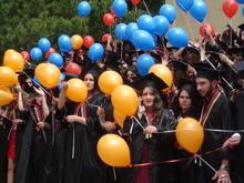 Ուղերձ ուսանողների միջազգային օրվա կապակցությամբ