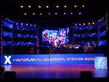 Գյումրիում մեծ շուքով բացվեց «Վերածնունդ» 10-րդ միջազգային մրցույթ-փառատոնը