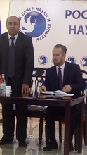 Տեղի ունեցավ Շիրակի մարզի գործարարների «Հայ-ռուսական» առաջին բիզնես ֆորումը