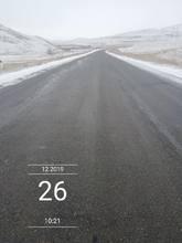 Շիրակի մարզում տեղացել է թույլ ձյուն