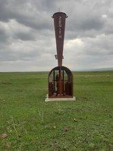 Սուբվենցիոն ծրագրով Հայկավան համայնքում տեղադրվել են հակակարկտային կայանեներ