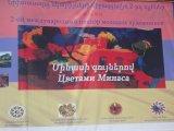 Մեկնարկեց ,,Մինասի գույներով,, 2-րդ միջազգային պլեները